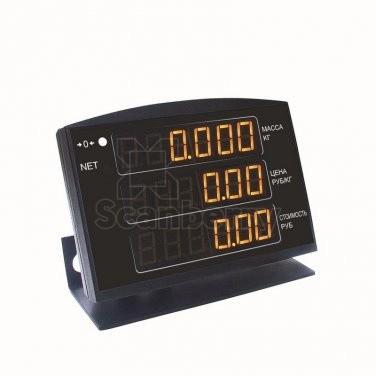 ИВ-RC Индикатор выносной (МК27610)