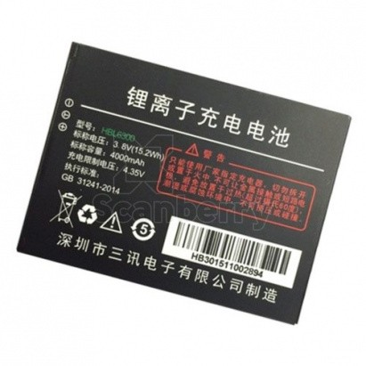 Аккумуляторная батарея HBL9000S 4000 mAh, 3.8V для Android 5.1 UROVO i9000s battery (MC9000-ACCBTRY4000)